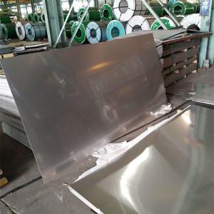 通化不锈钢冷轧板